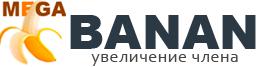 MegaBanan.com