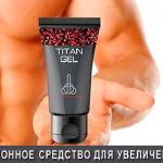 Титан Гель